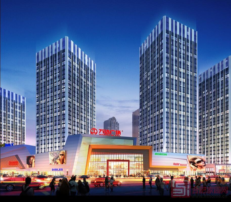 新房中心 瑶海区 瑶海万达广场 户型图相册  默认图片标题